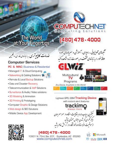 Glwiz Mobile App