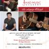 Shad Music Academy and DJ